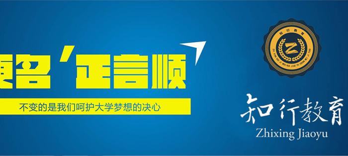 七星彩历史最近30期知行教育信息咨询有限公司