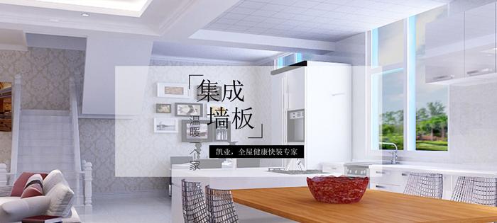 七星彩历史最近30期凯盛木塑制品厂