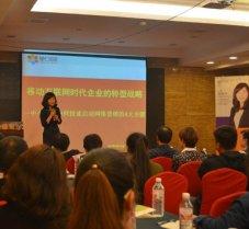 尚景网络营销实战培训,找到企业网络营销快速盈利的金钥匙第二期